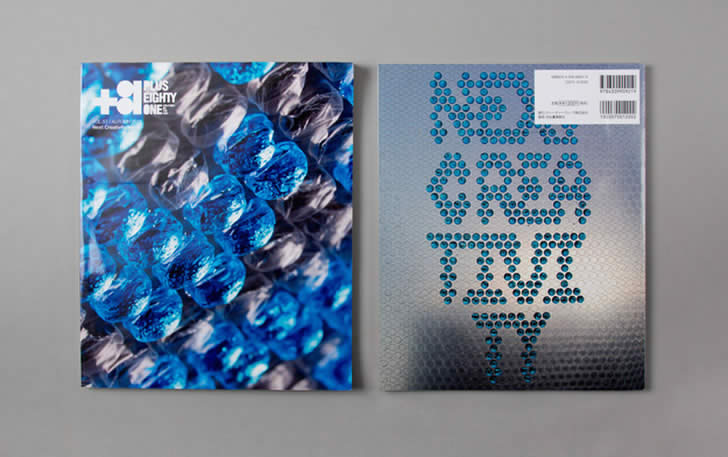 Bubble Wrap Typography by Lo Siento (3)