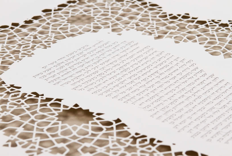 Ketubah geometric cutouts by Ruth Mergi
