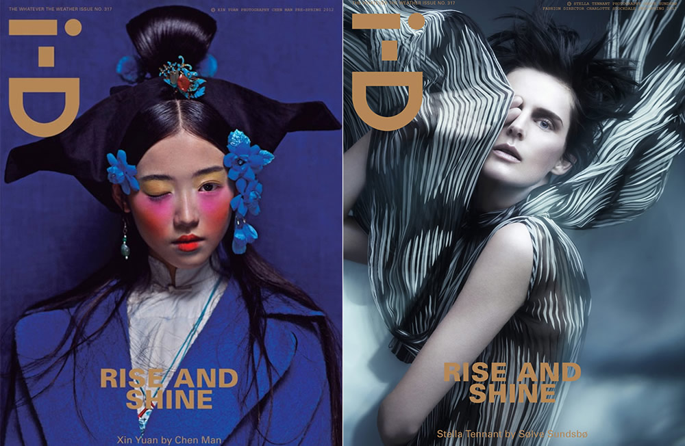fashion cover for id magazine by chen man