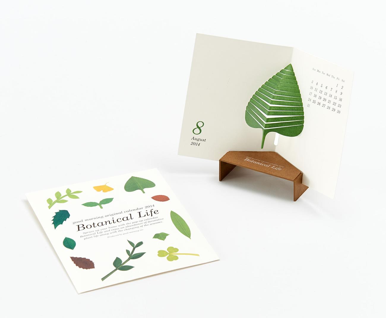 """Calendar 2014 """"botanical Life"""" Calendar by Katsumi Tamura"""