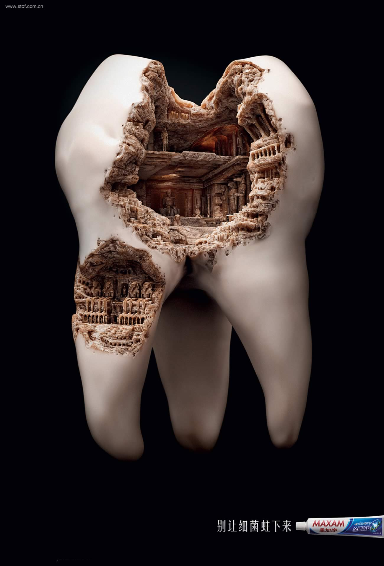 Maxam: Civilization, Egypt, print ad