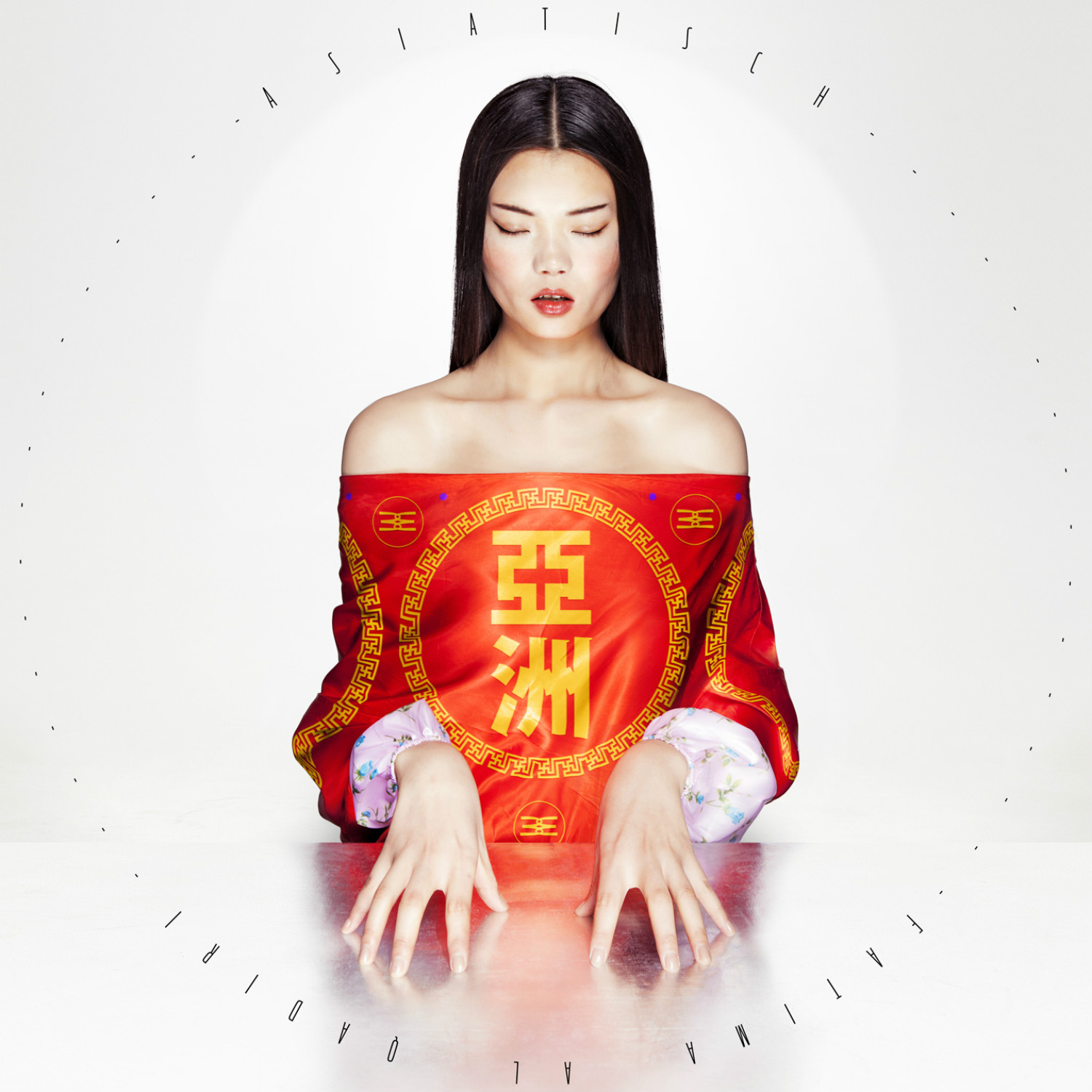 album covers 2014 Fatima Al Qadiri asiatech