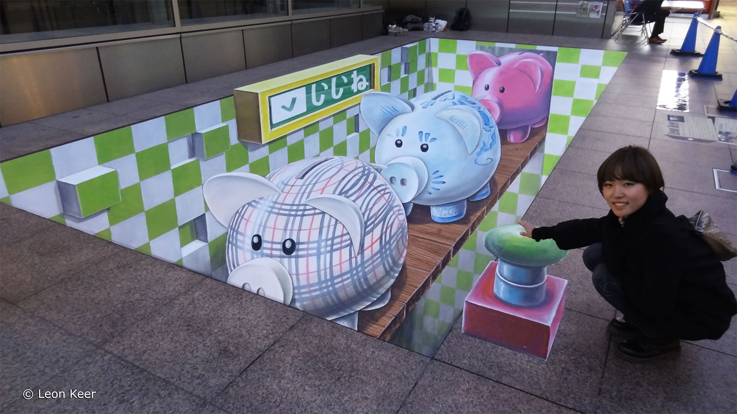 3 piggy banks, anamorphic 3d art by leon keer