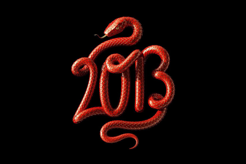 snake letters, 2013