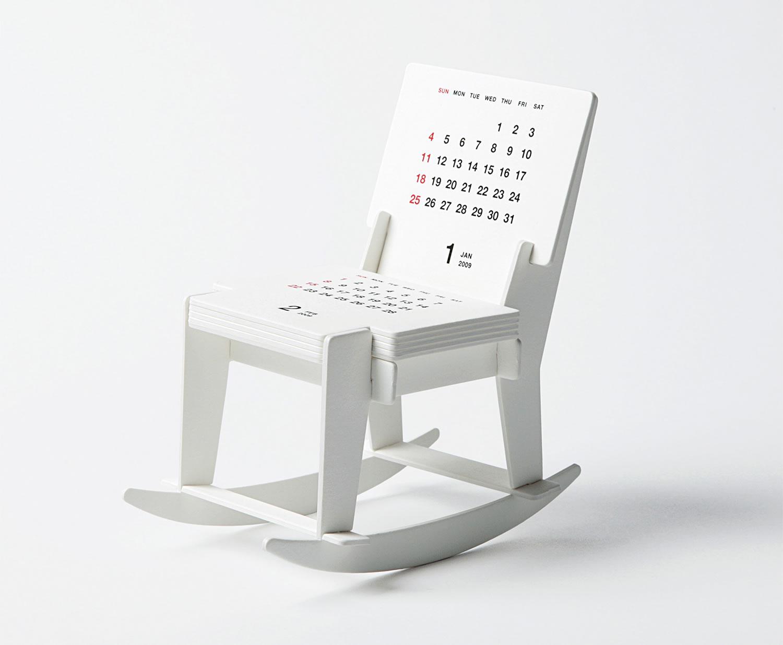 The rocking chair calendar by Katsumi Tamura.