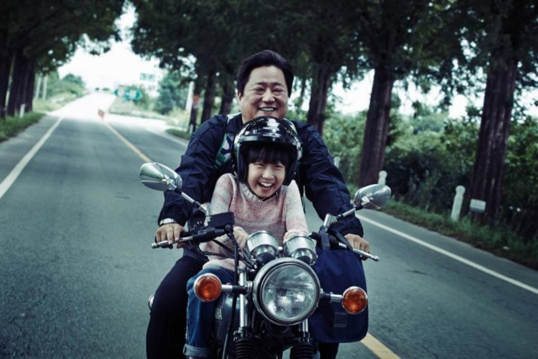 the wailing Na Hong-jin motorbike