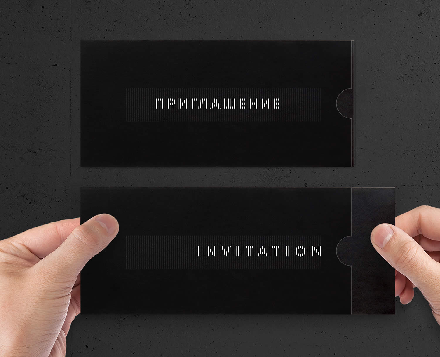 printed invitations with scanimation, Dressing The Screen by Roma Lazarev & Co