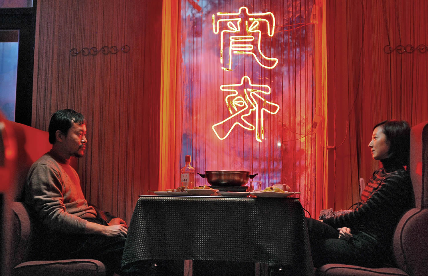 red neon lighting, asian interior, black coal thin ice