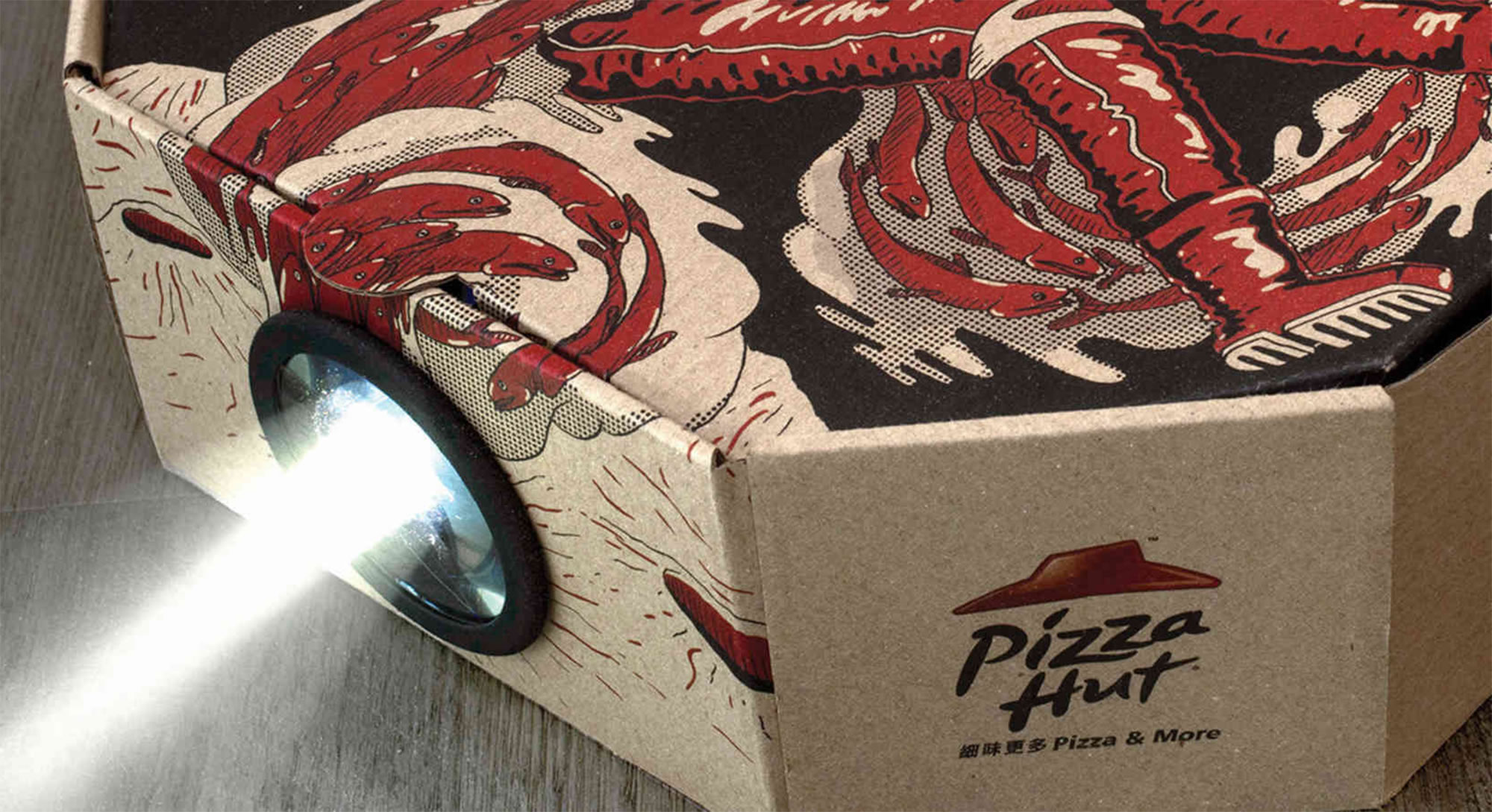 pizza box projection for movies