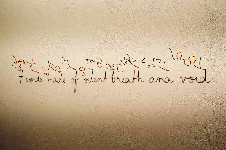 sentence written on wall, by fred eerdekens