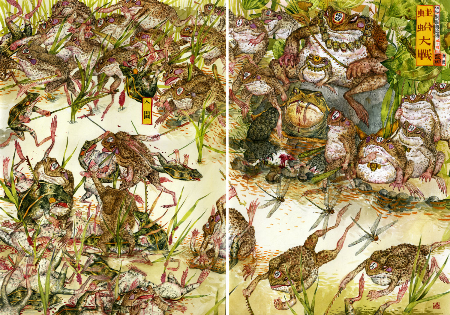 mu pan illustration colour detail animals fantasy