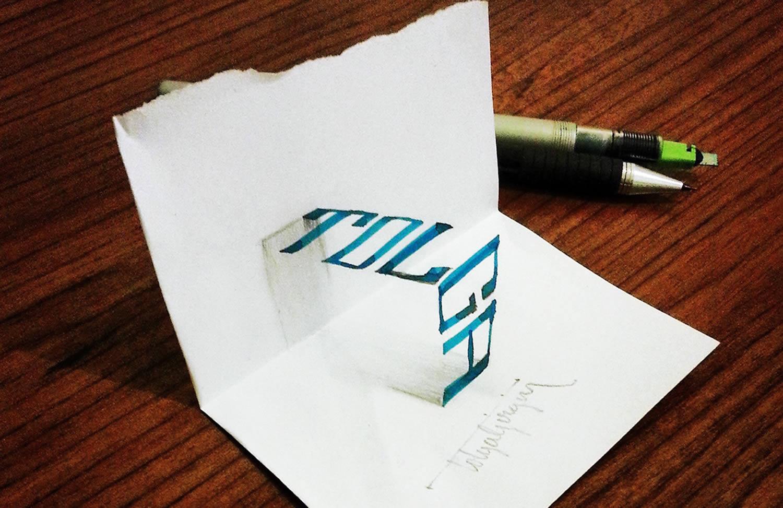 tolga lettering, anamorphic