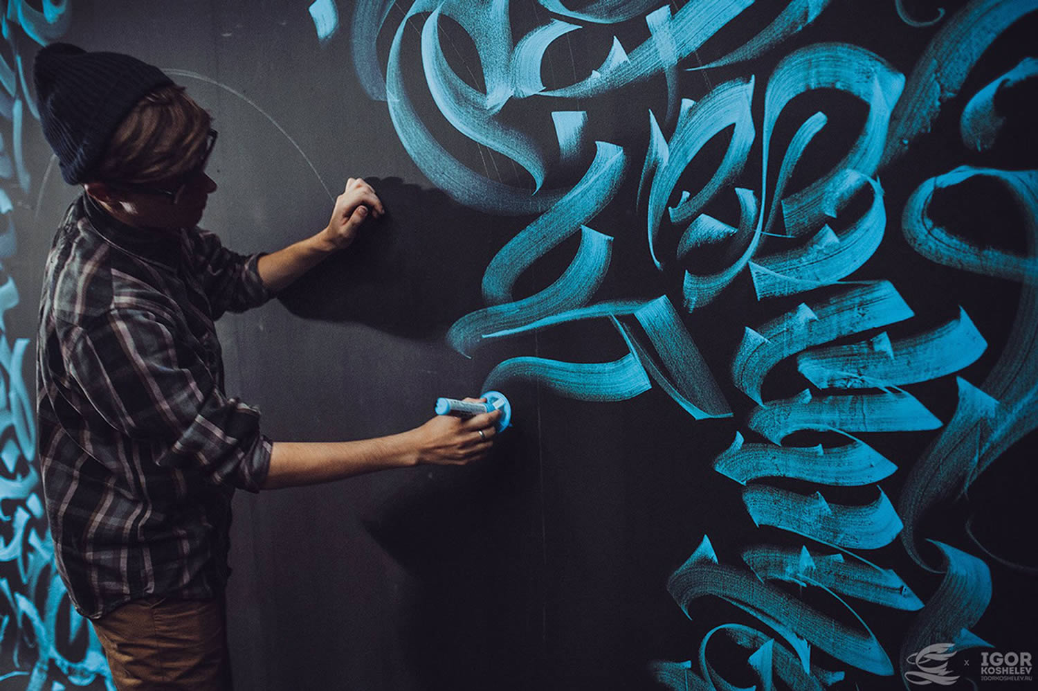 hand lettering on wall, calligraphy