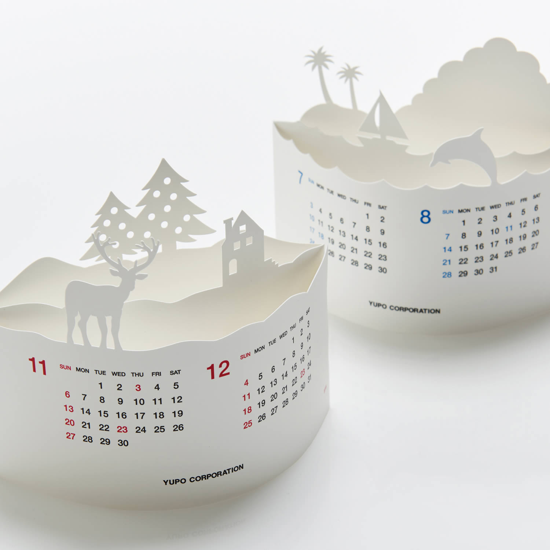 Arc Calendar by Katsumi Tamura