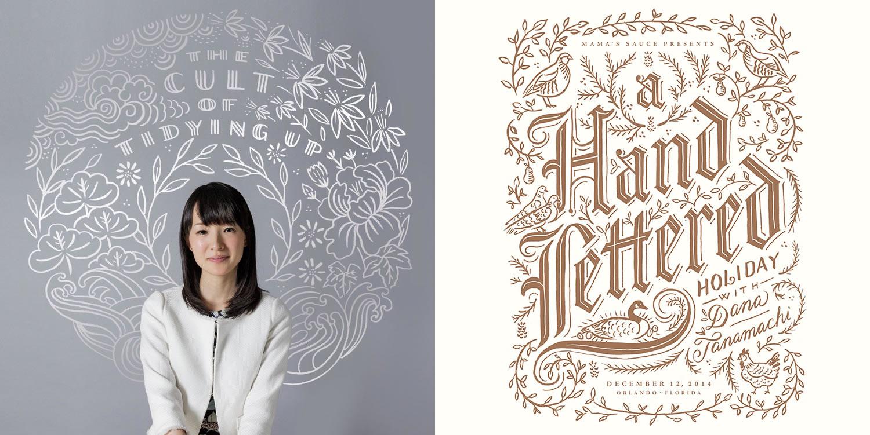 lettering by Dana Tanamachi