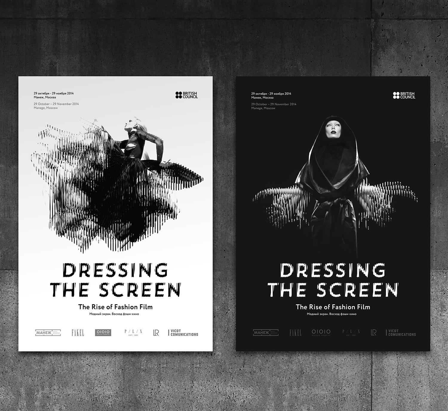 Dressing The Screen Exhibition Identity by Roma Lazarev & Co