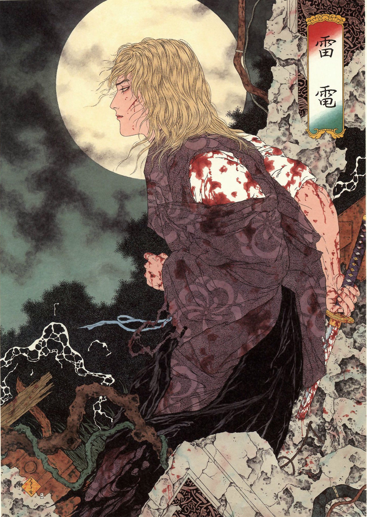 Takato Yamamoto - man with moon