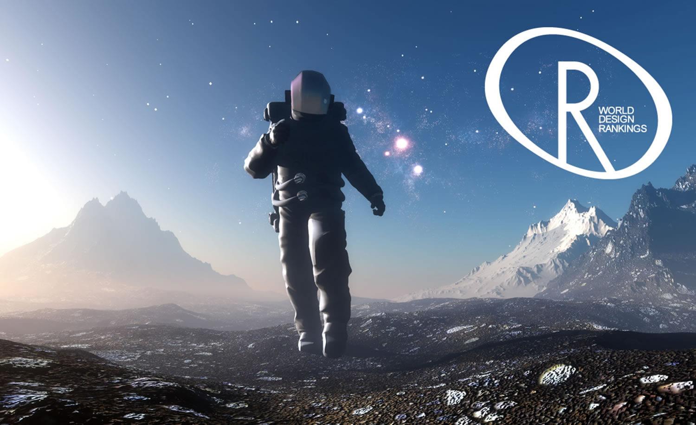 astronaut, world design rankings