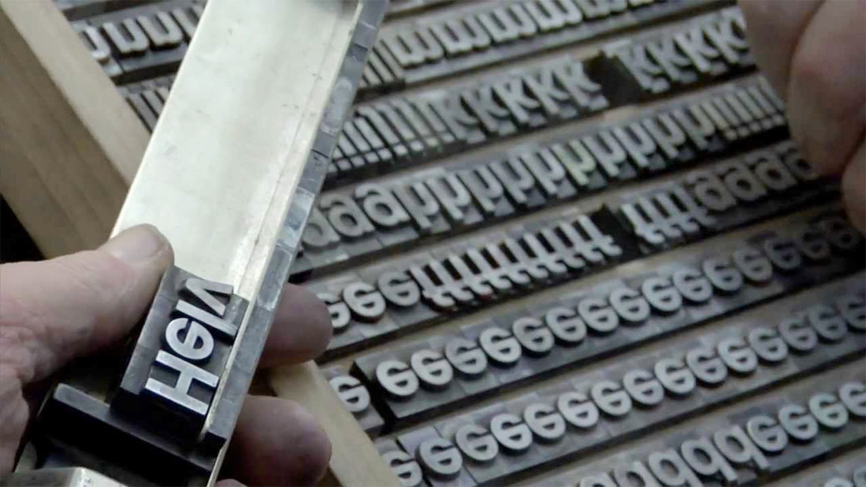typography, printmaking, helvetica movie