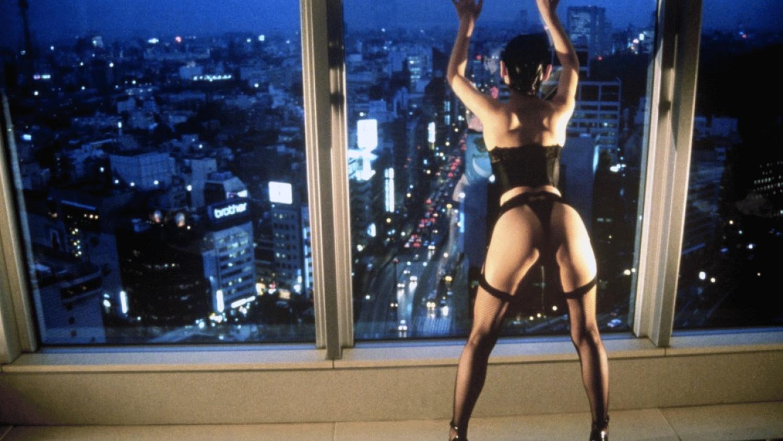 BDSM movies - Tokyo Decadence, cover