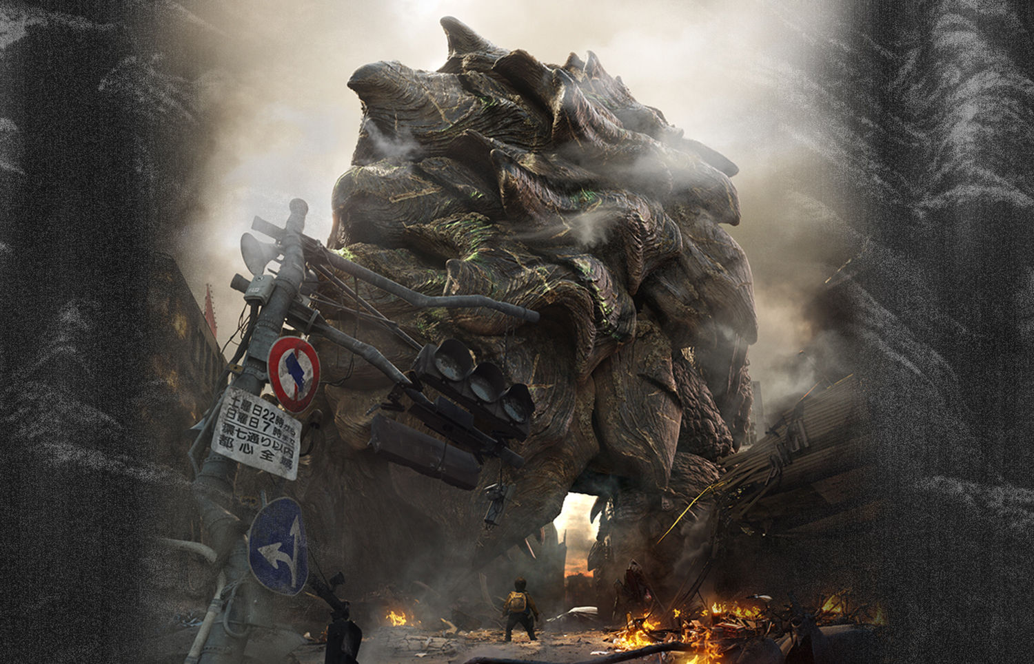 gamera, big giant thing, running away, movie