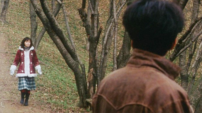 woods, Charisma (Karisuma, 1999)