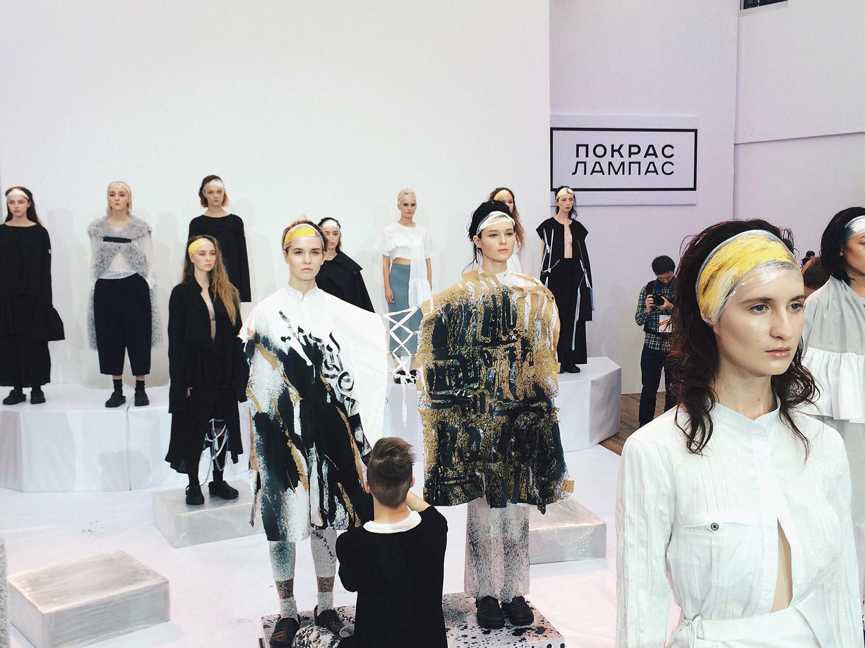 Pokras Lampas - fashion