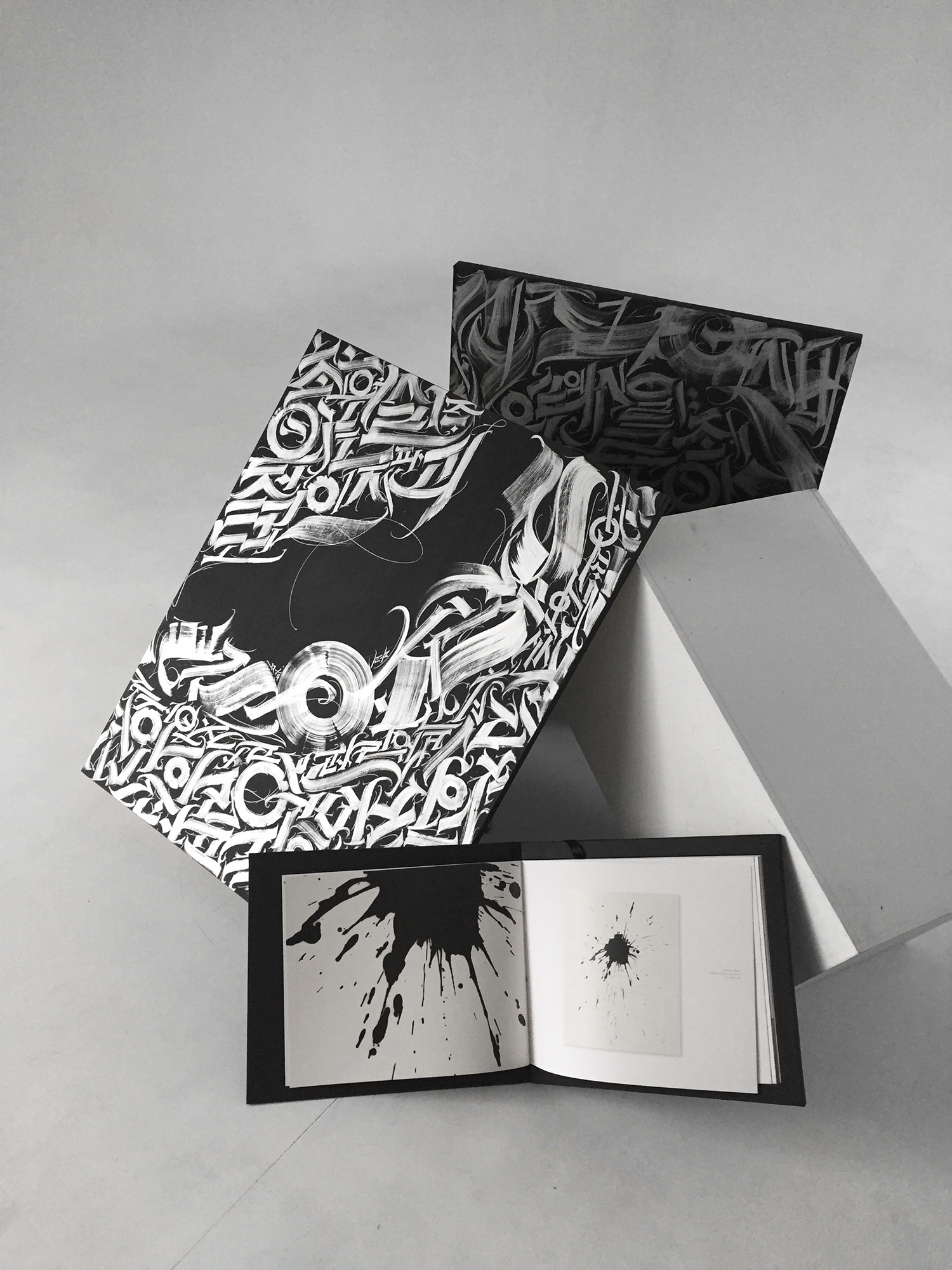 Pokras Lampas - artwork
