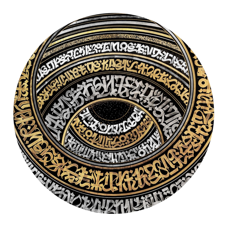 Pokras Lampas - Eye of Culture