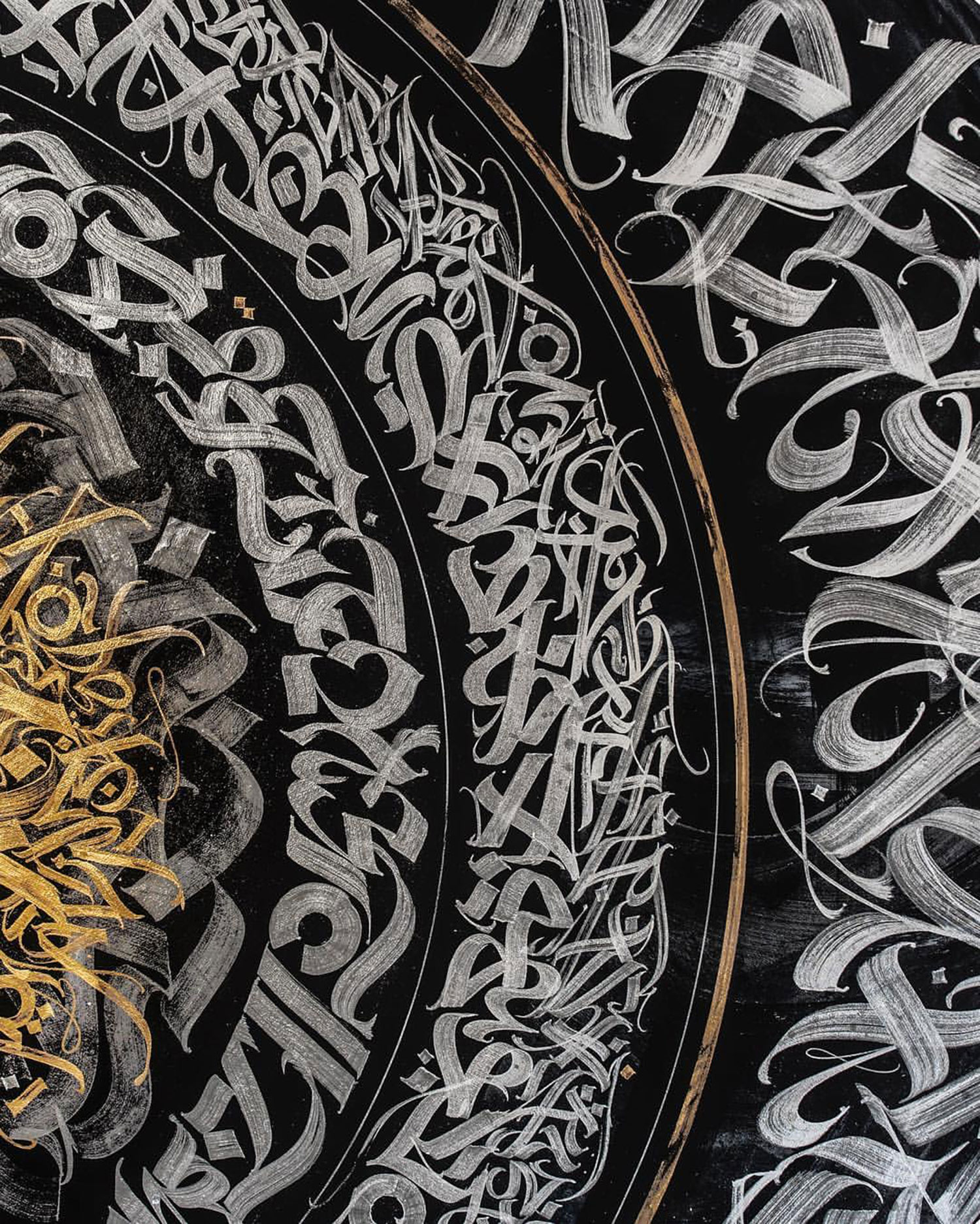 Pokras Lampas - calligraphy close-up