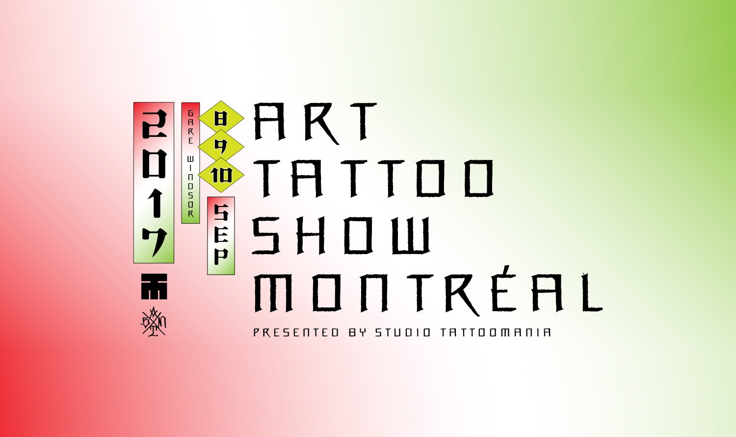 Art Tattoo Show Montreal, Montreal Tattoo Convention