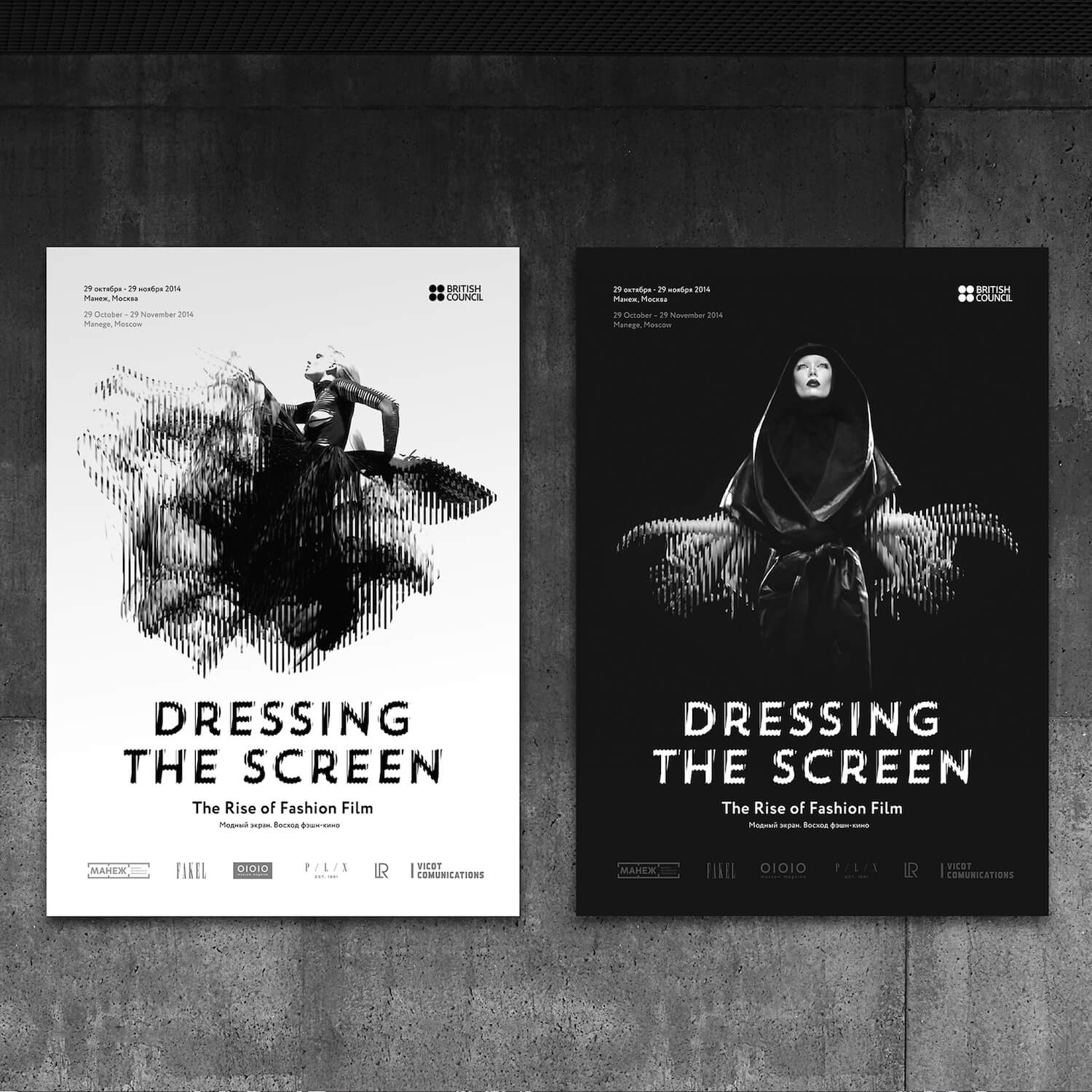 posters from dress the screen by Roma Lazarev