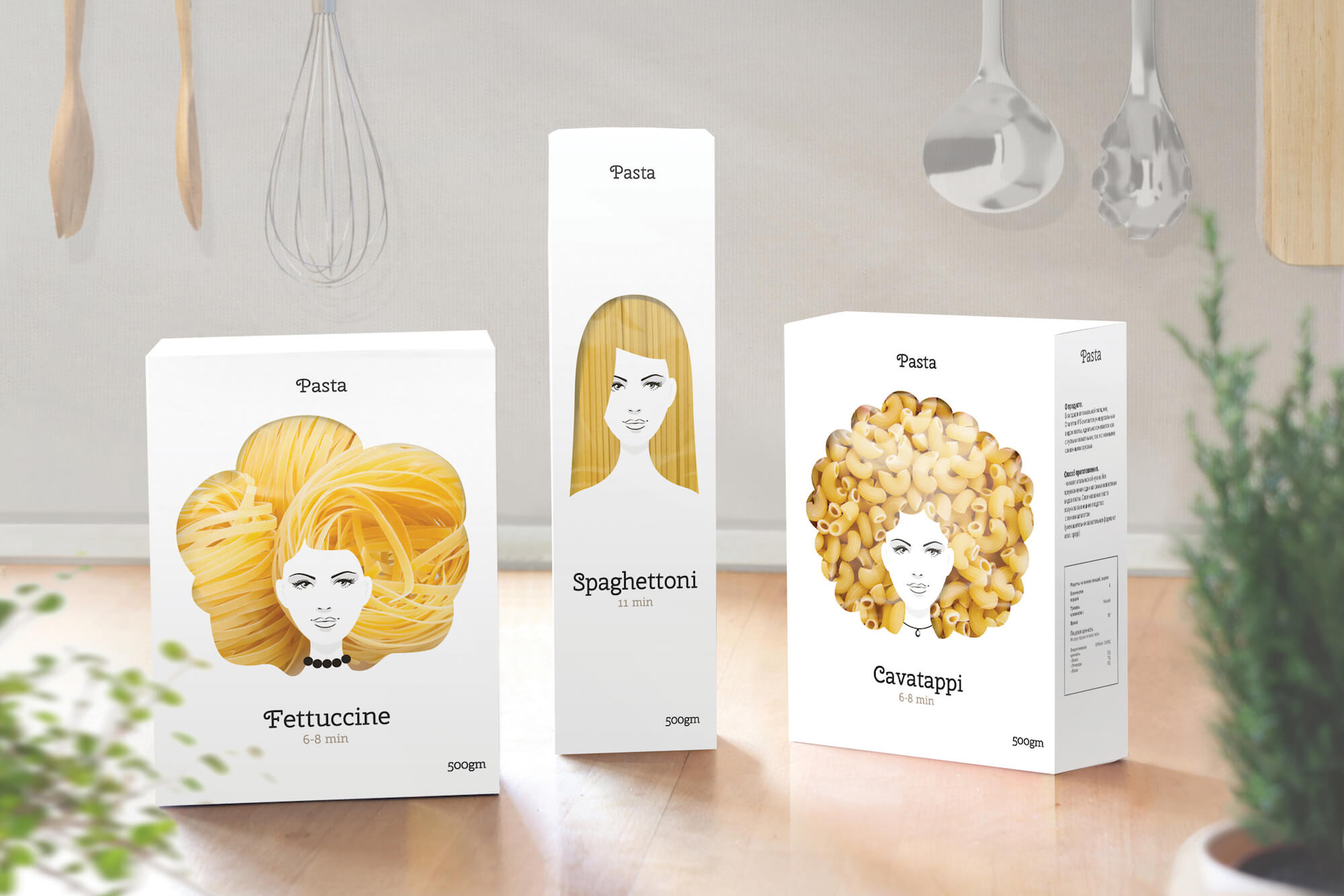 pasta packaging nikita konkin