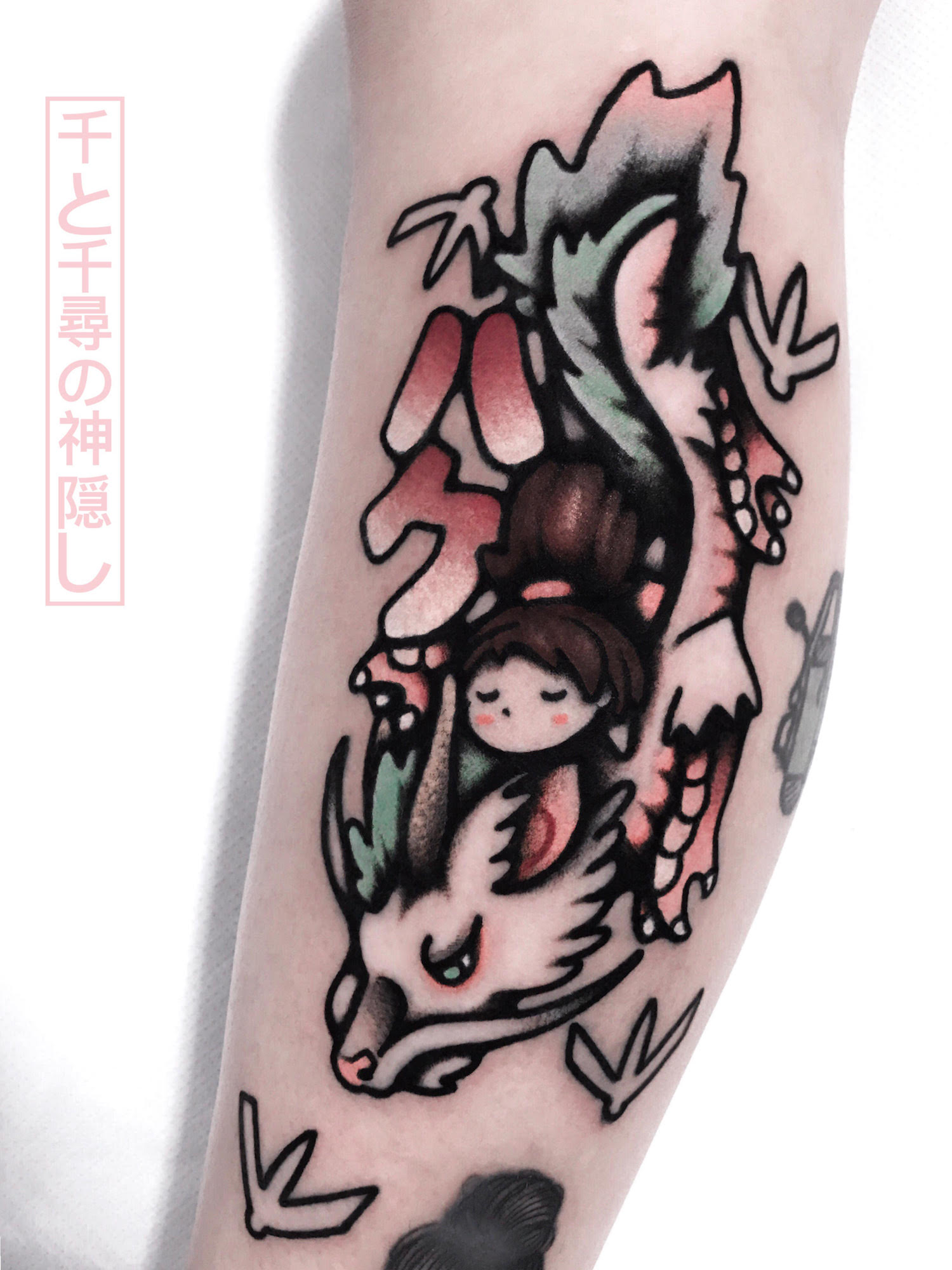 Girl riding creature tattoo on leg