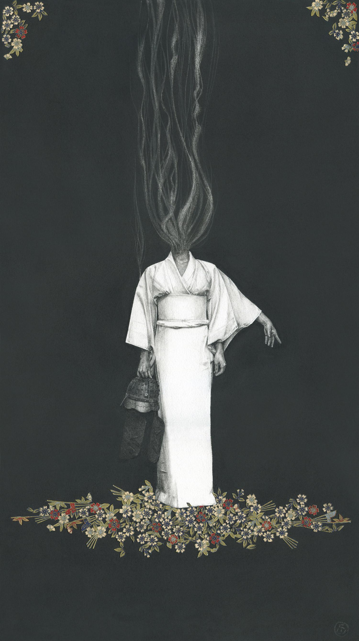 Stephanie Inagaki - Yokai, Kaji Kabuto