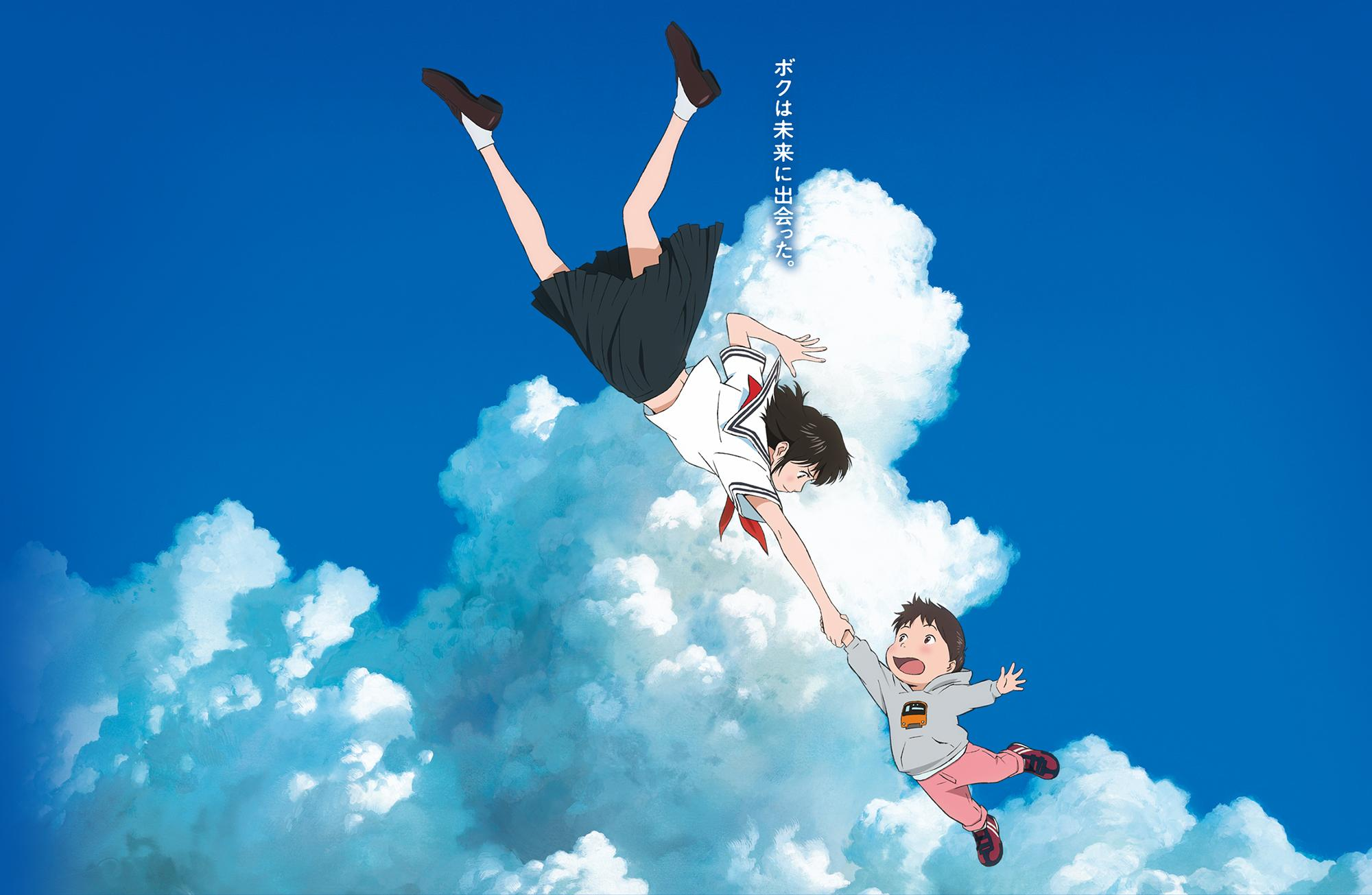 clouds, falling from sky, Mirai no Mirai