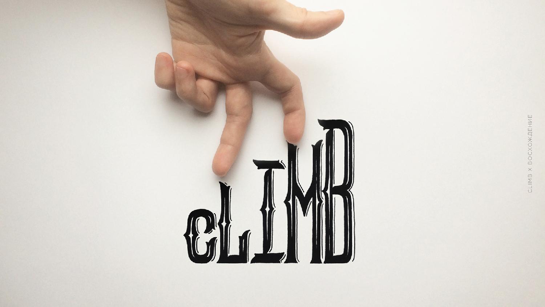 Dima AbraKadabra - Climb