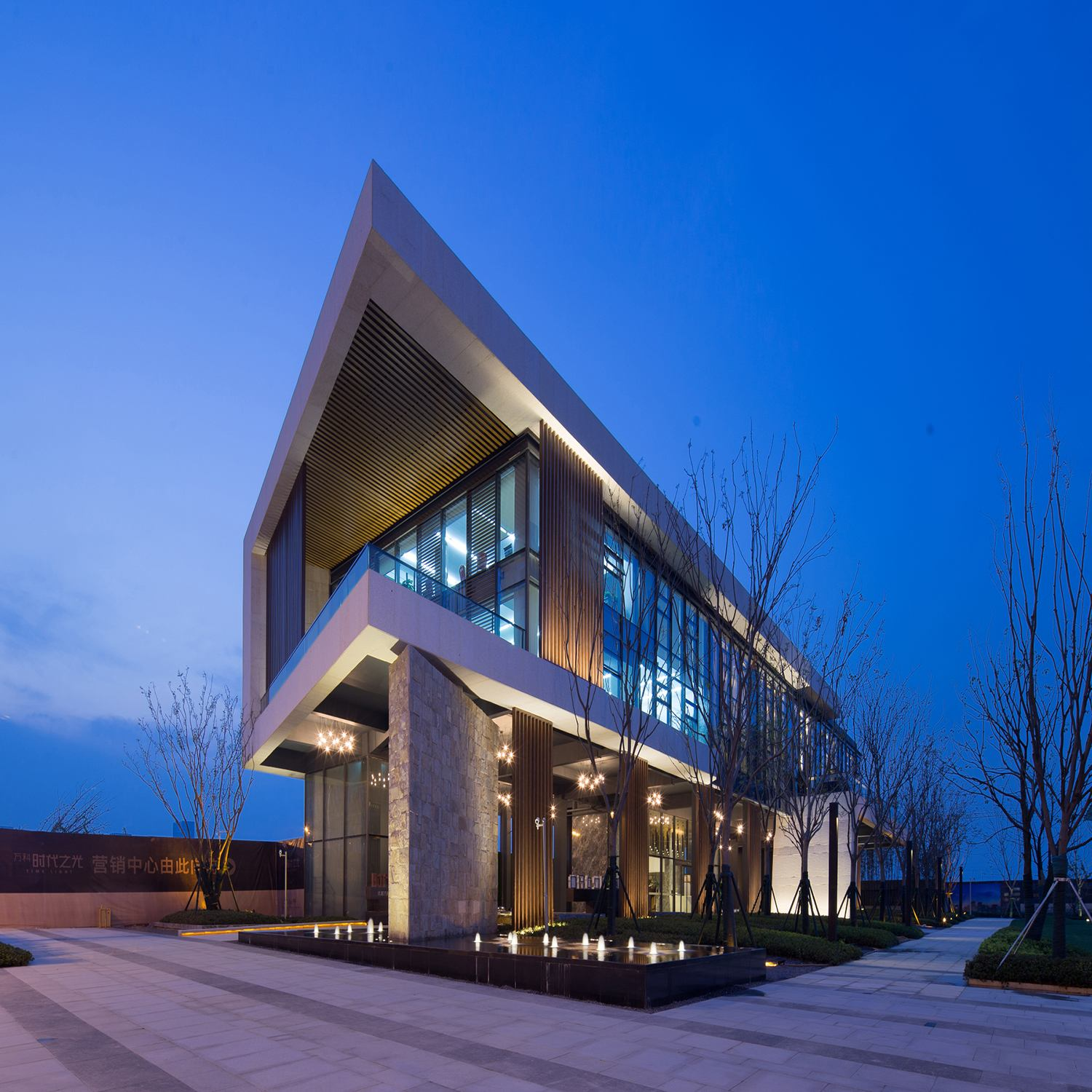 Hefei Vanke Sales Center It is a sales center by Raynon Chiu