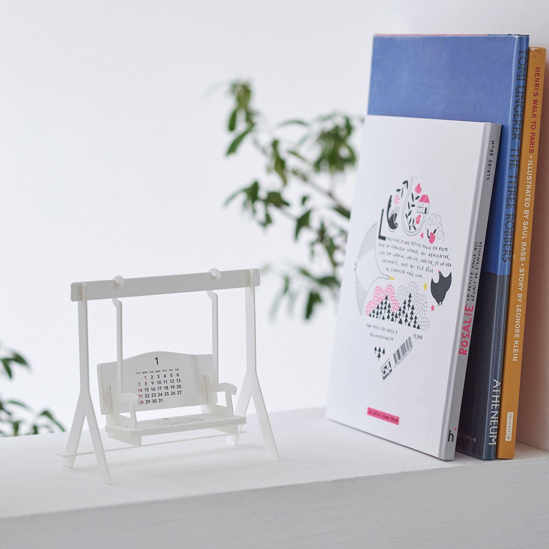 Calendar 2018 Swing Calendar by Katsumi Tamura