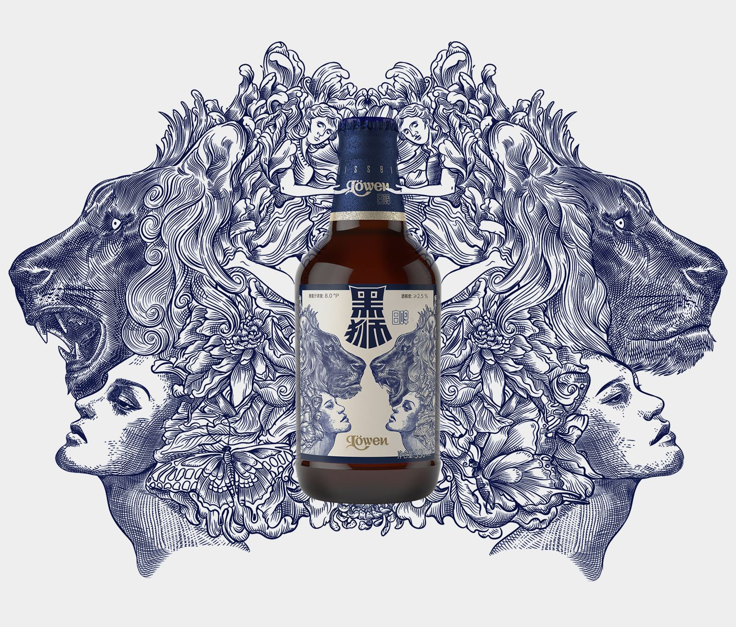 illustrative bottle design, packaging, Snow Lion Beer Beer by Tiger Pan