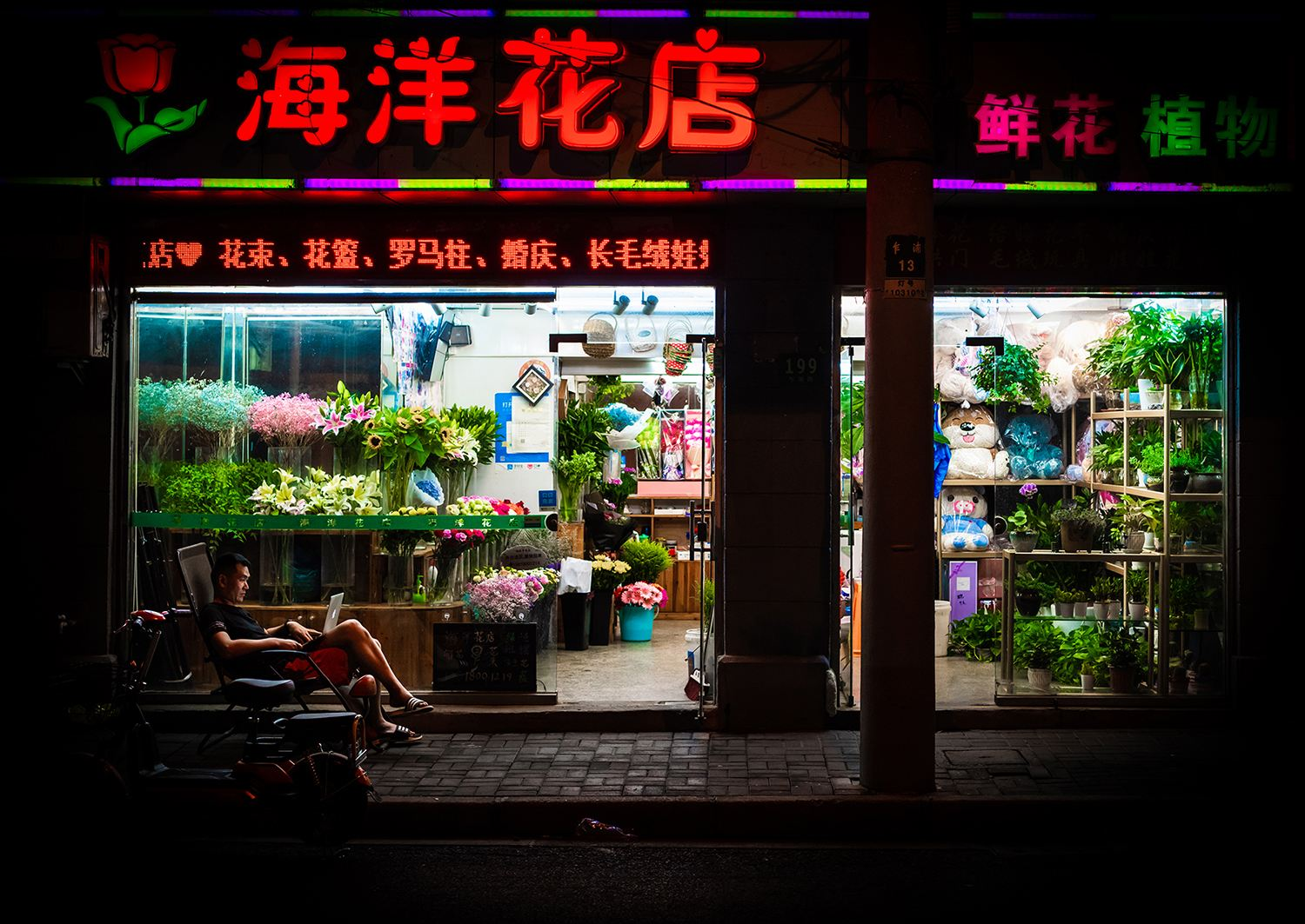 Nightshift Shanghai Reportage Art by Florian W. Mueller, photography, nighttime