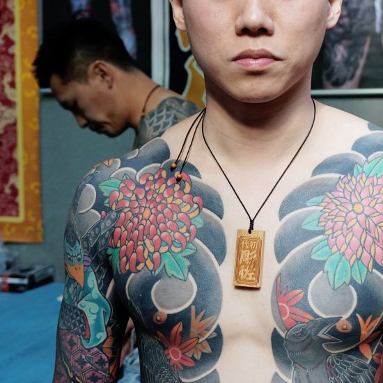 The Epic 2018 London Tattoo Convention